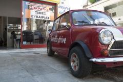 sokratis1
